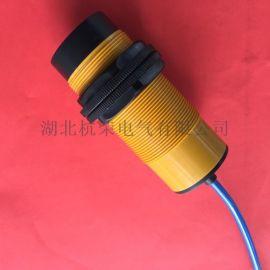 對射式E3FA-TP12-L光電開關