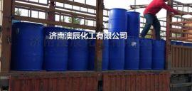 主营浙江卫星牌工业级  酸异辛酯-200公斤桶装货