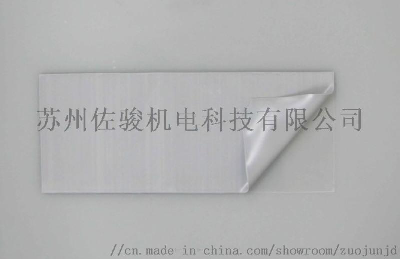 导热硅胶片11w Fujipoly XR-HE,XR-e