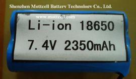 山木电池厂家定制18650锂电池组 7.4V2350mah 应急灯 医疗仪器锂电池