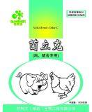 发酵床养猪技术\发酵床建设\发酵床专用菌\发酵床制作\发酵床养鸡