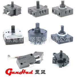 罡坚GANHAD工厂生产高品质RV00X系列辅食机煮面锅波段旋转开关
