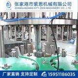 牛奶灌装机生产线灌装设备 全自动生产线