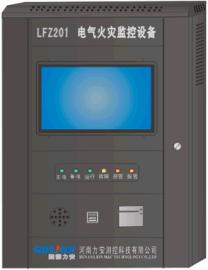 电气火灾监控设备(LFS200)