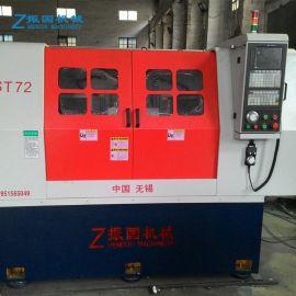 厂家直销 ZG-ST72  两端同时车加工精密数控车床 全自动数控车床