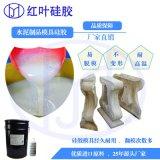 玻麗樹脂(POLYSTER)環氧樹脂(EPOXY)矽膠模具膠
