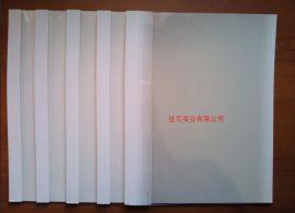 热熔装订封套/1MM毫米