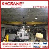 电动葫芦摇臂行车0.5吨 单梁独臂吊起重机 500kg立柱式悬臂吊吊车