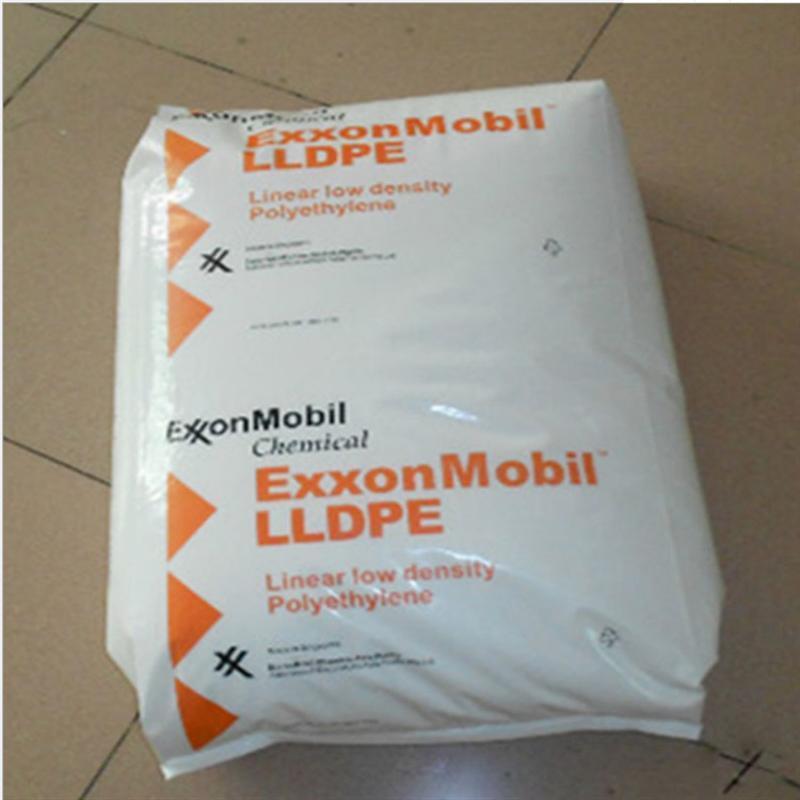 現貨沙特埃克森 LLDPE 6201XR 注塑級  高流量 包裝容器 瓶蓋專料