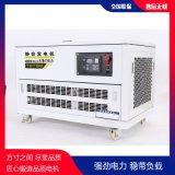 15kw汽油发电机施工用价格