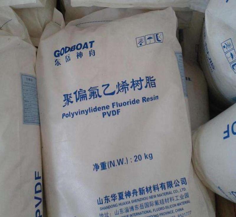 PVDF山东东岳神舟DS202 耐磨 PVDF抗紫外线 电线电缆 塑胶原料