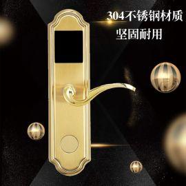 酒店锁蓝牙感应民宿长短租二维码刷卡宾馆手机开门锁