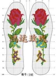 十字绣针孔鞋垫 - 3