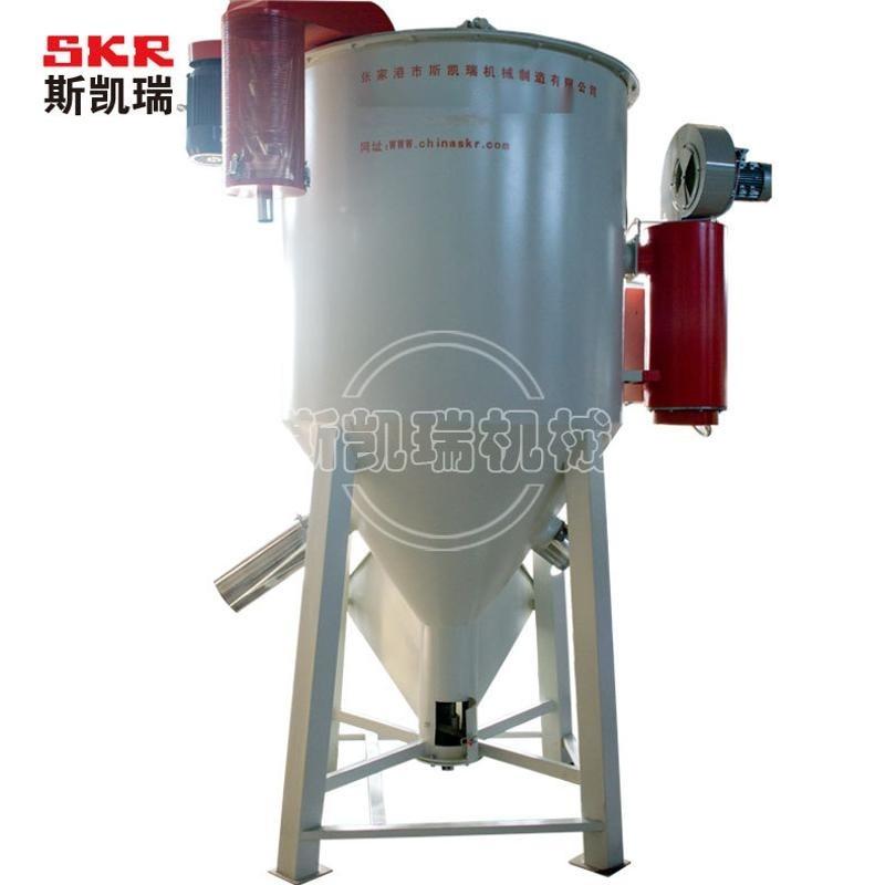 塑料顆粒攪拌乾燥機 顆粒混料攪拌乾燥機