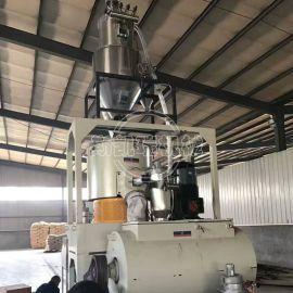 计量称重供料系统 自动配料、混料、输送集尘系统