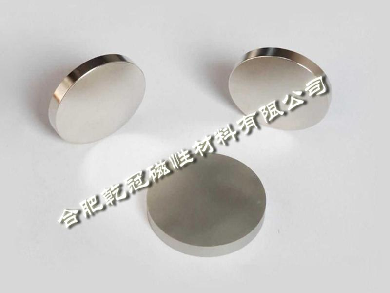 強力磁鐵圓片 包裝磁鐵 包裝用強力磁石