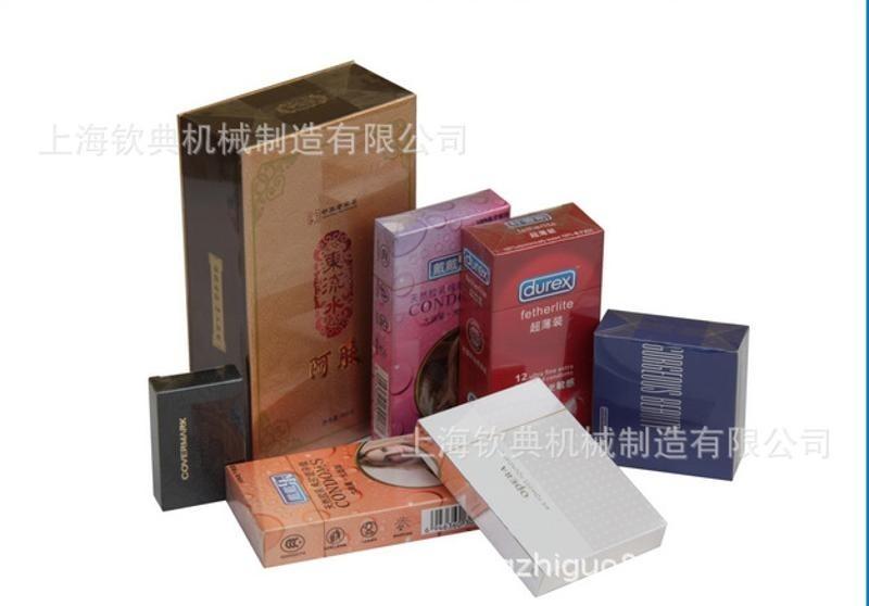 电子烟盒烟嘴玻璃纸包装机 化妆品包装机三维透明膜包装机