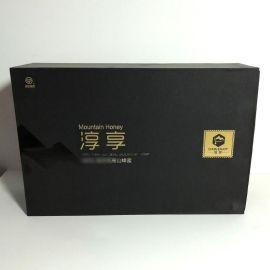 水果包装禮品盒 彩色礼品抽屉盒