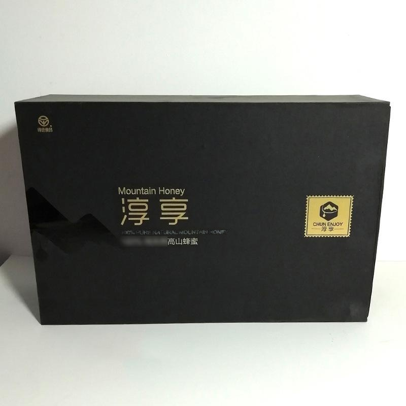 水果包裝禮品盒 彩色禮品抽屜盒
