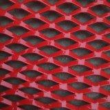 噴塑鋁板網 陽極氧化鋁板網 吊頂鋁板網
