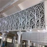 厂家供应穿孔铝板镂空铝单板内外墙铝单板批量订购