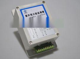 RXZJ-102紫外线火焰检测器 燃气燃油检测开关 220V火焰探测器