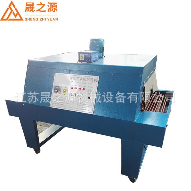 高效热收缩包装机 PE膜热收缩包装机械设备