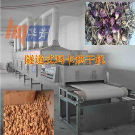 四川药材微波干燥机 低温烘干保留成分 隧道式中药材微波干燥设备
