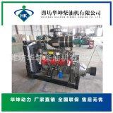 移動式木片粉碎機專用固定動力柴油機R6105AZLP功率120kw不帶水箱