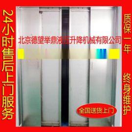 液压升降平台,北京升降机,电动升降机,高空作业升降平台