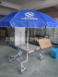 一桌四椅加广告遮阳伞工厂定做 便捷式户外休闲桌椅与太阳伞