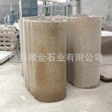 專業批發 高品質黃金麻 黃金麻異型工藝 柱子 金麻石材廠家