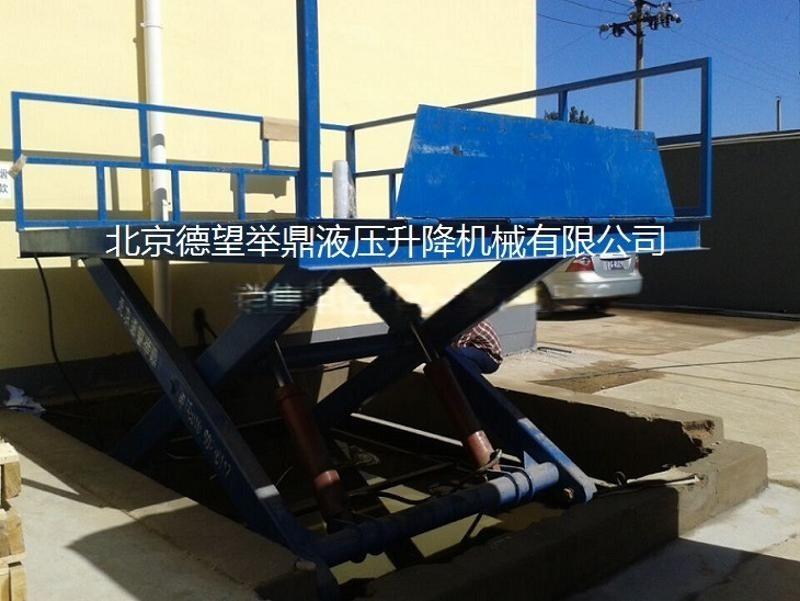 固定剪叉式升降平台 仓库物流卸货平台 专业生产销售 质量保证