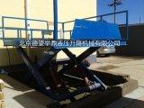 固定剪叉式升降平臺 倉庫物流卸貨平臺 專業生產銷售 質量保證
