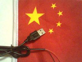 USB电源线