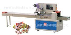 全自动枕式子烟弹包装机 电子烟嘴包装机 电子电器产品包装机