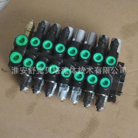 ZCDB15-3O4T. 2OT液压多路阀