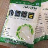 海根甜菊糖 海根厂家 海根现货 甜菊糖苷厂家购入价格