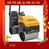 RWYL42BC座駕式振動壓路機(液壓轉向)-路得威生產廠家