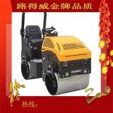 RWYL42BC座驾式振动压路机(液压转向)-路得威生产厂家