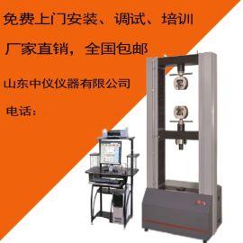 100kn微机控制金祥彩票app下载万能拉力试验机 10吨万能材料试验机