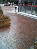 桓石2017384三峽門壓印混凝土產品,洛陽彩色水泥壓印路面,鄭州水泥壓印路面施工工具