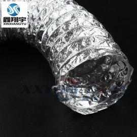 耐高溫雙層強化加厚鋁箔玻纖復合通風軟管/耐酸鹼耐油高溫風管8寸