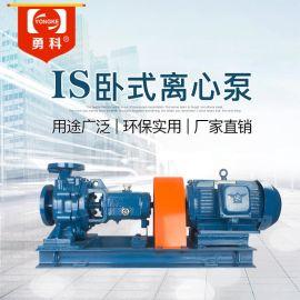 IS150单级离心泵 高扬程、大型高压水泵工业水泵