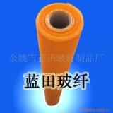 供應玻纖網格布 建築用網格布 內外牆保溫材料