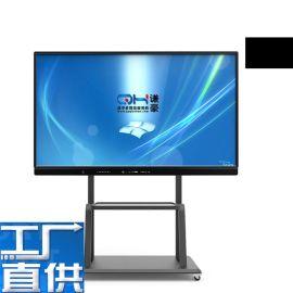 75寸教育会议触摸一体机75寸电子白板触控一体机75寸交互一体机