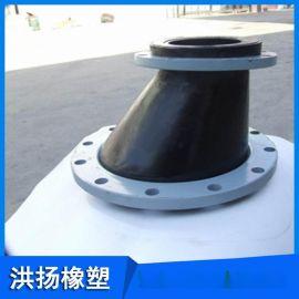 橡胶软连接头 可曲挠性接头法兰式橡胶软连接头
