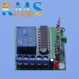 门禁遥控接收器(K401A)