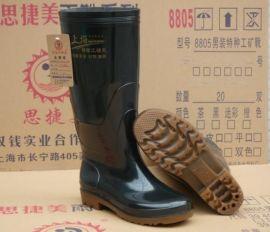 雨鞋(1)