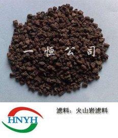 火山岩滤料/河南一恒生产火山岩生物滤料